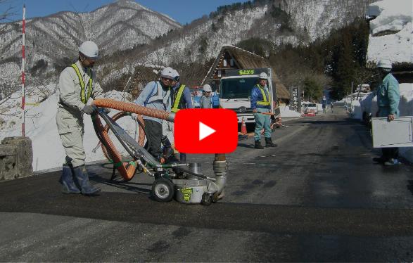 舗装・工法 YouTube動画