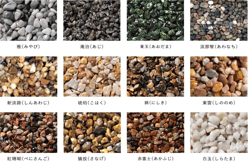 美しい天然石12種類