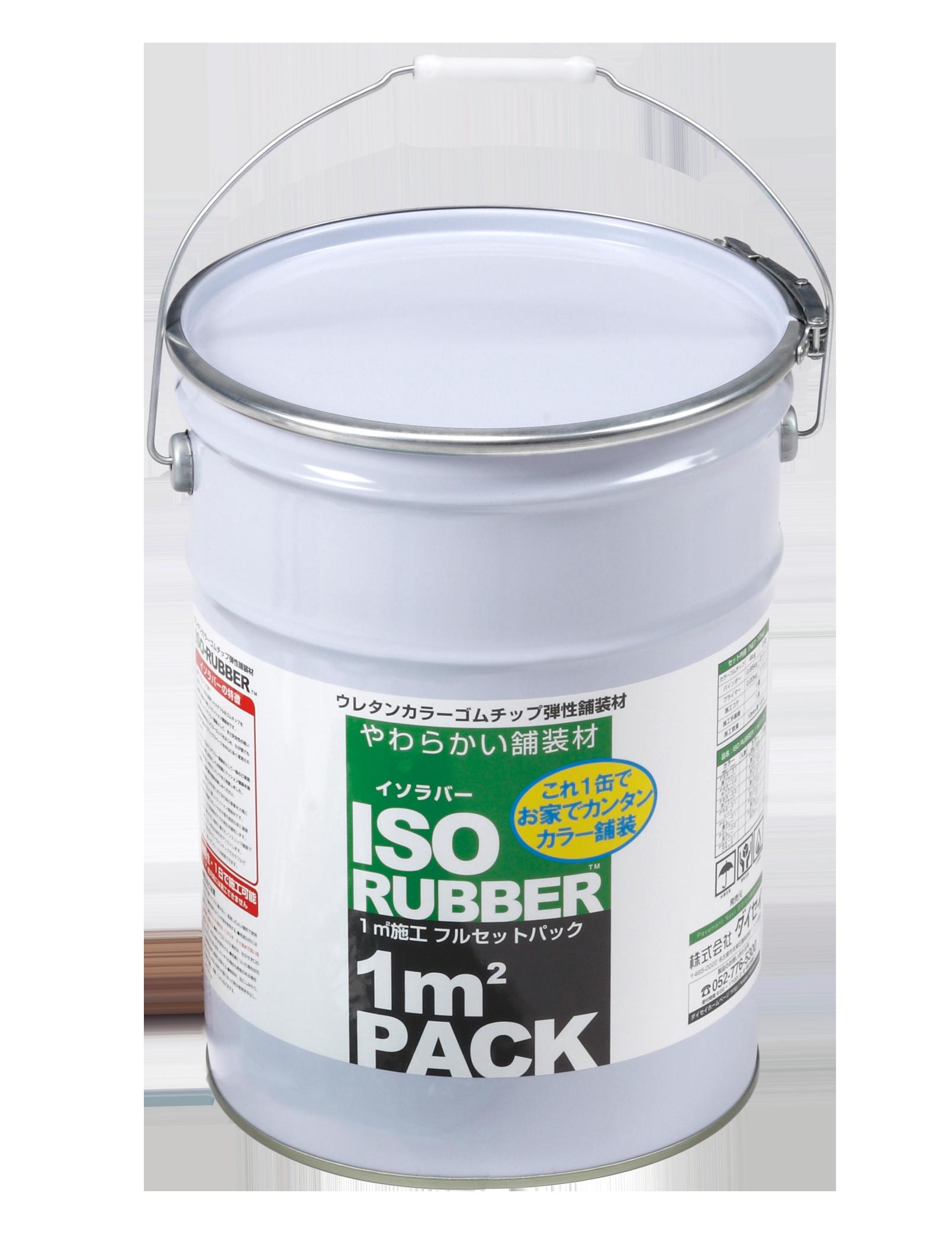 ISO-RUBBER PACK 1㎡施工セットパック